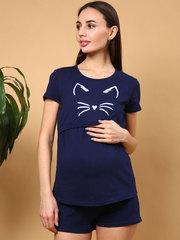 Мамаландия. Пижама для беременных и кормящих, темно-синий
