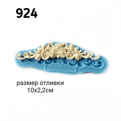0924 Молд силиконовый Орнамент с розами.