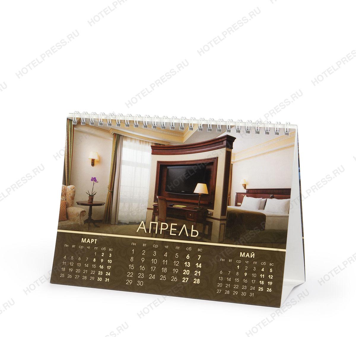 Календарь домик перекидной для гостиницы Садовое Кольцо
