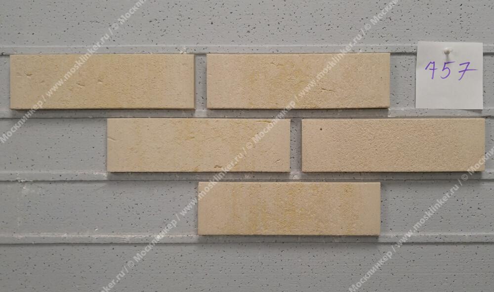 Feldhaus Klinker - R757NF14, Vascu Perla Linara, 240x14x71 - Клинкерная плитка для фасада и внутренней отделки