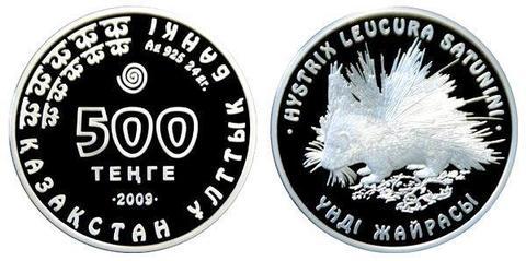500 тенге. Дикобраз. 2009 год. Казахстан. PROOF