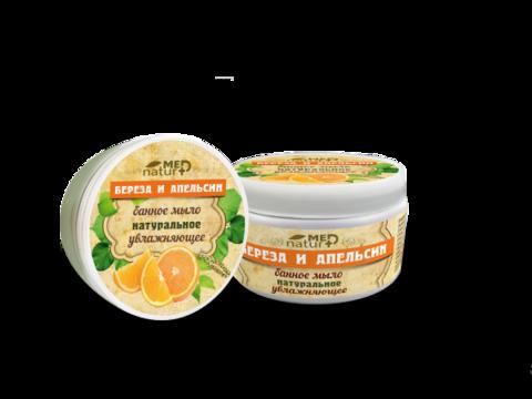 Мыло  натуральное банное Береза- Апельсин увлажняющее 250 мл Институт натуротерапии ТМ Натурмед