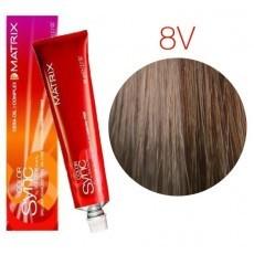 Matrix Color Sync: Violet 8V светлый блондин перламутровый, крем-краска без аммиака, 90мл