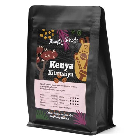 Кофе Кения купить СПб