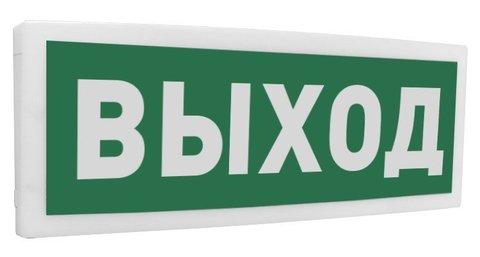 Оповещатель световой радиоканальный С2000Р-ОСТ исп.01