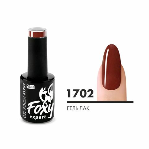 Гель-лак (Gel polish) #1702, 10 ml