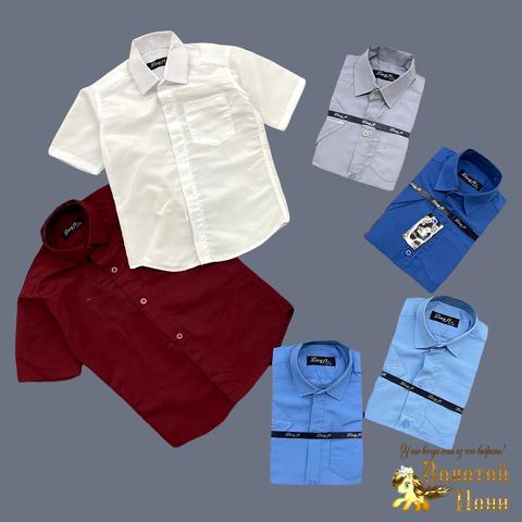 Рубашка мальчику (116-158) 210605-SH78016