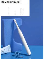 Электрическая зубная щетка Xiaomi MiJia T100 White (Белый)