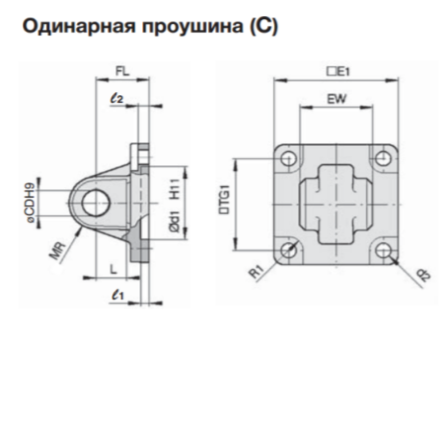C5063  Одинарная задняя опора, сталь