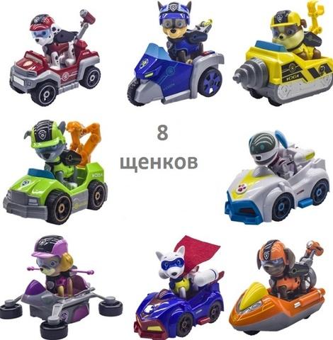 Набор 8 героев с машинками и рюкзаками-трансформерами Щенячий патруль
