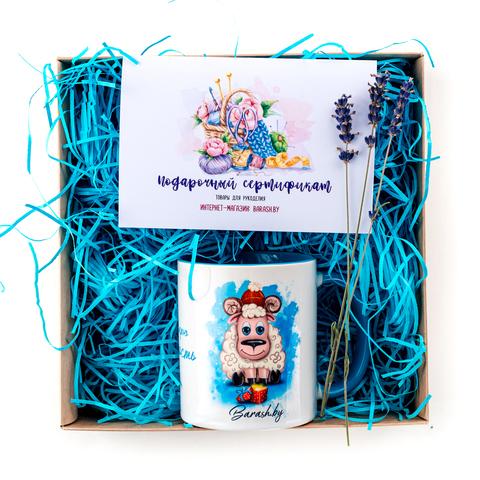 Подарочный сертификат для рукодельницы на сумму 100 рублей + подарок