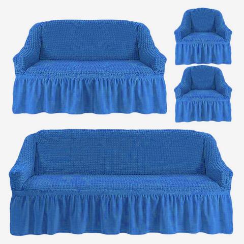 Чехлы на трехместный диван и двухместный диван + два кресла,лазурный