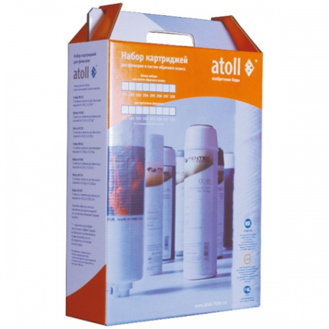 Картриджи для фильтров Atoll №204 STD (для A-550(SailBoat). A-575(SailBoat). A-575(CMB-R3))
