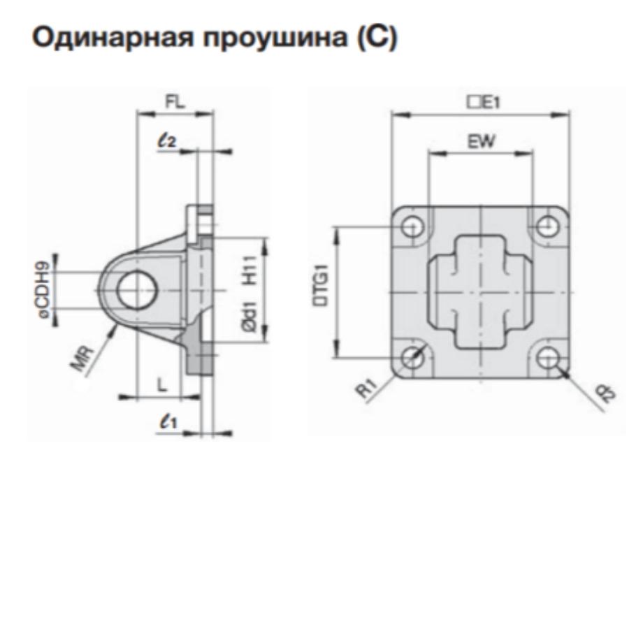 C5063-AL-CEJ00558  Одинарная задняя опора, алюминий