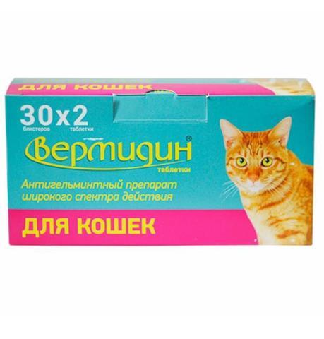 Вермидин для кошек 2 таб.