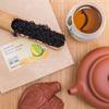 Исинский чайник Фан Гу 230 мл #P 9
