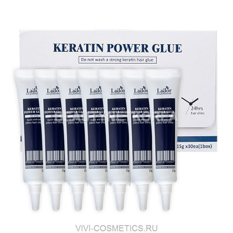 Профессиональная сыворотка-клей для секущихся концов | LADOR KERATIN POWER GLUE (15mlx20шт)