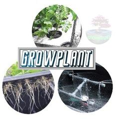 Теплица для клонов GrowPLANT
