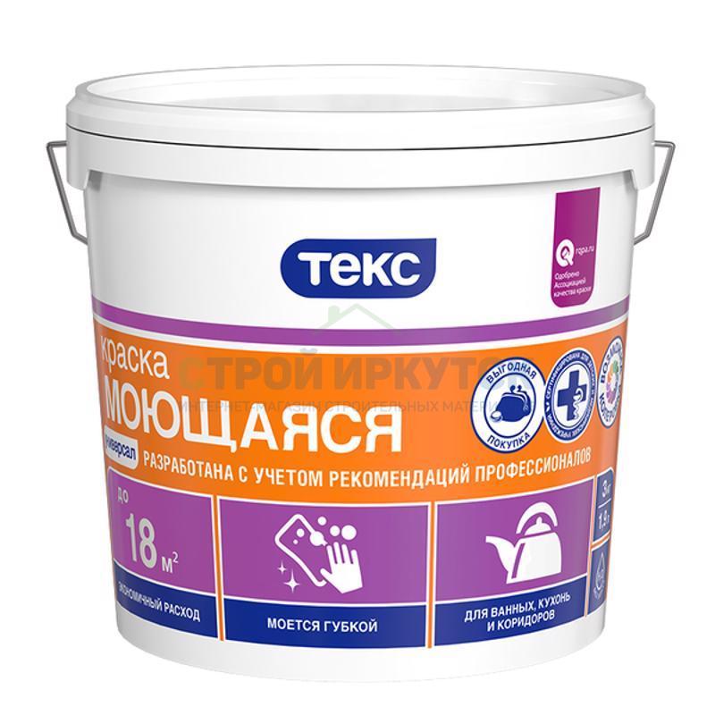 Краски Краска в/д Текс Универсал моющаяся, 7 кг 1fa5f99b38d80f2085fbcfaeaf1b77a6