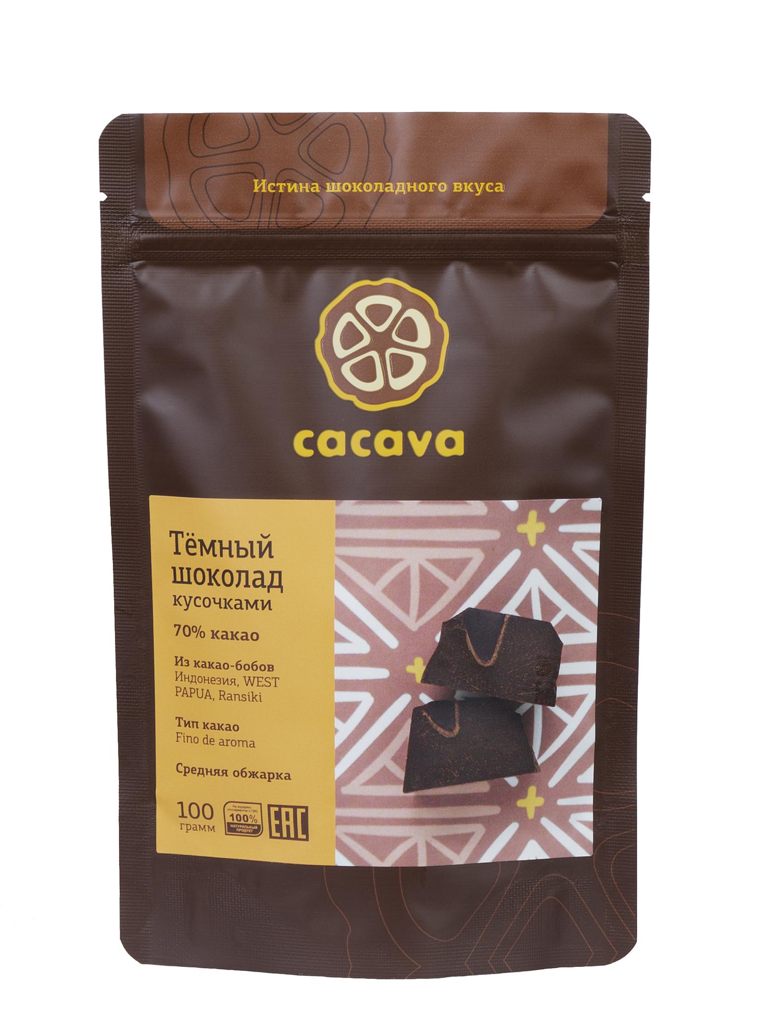 Тёмный шоколад 70 % какао (Индонезия, WEST PAPUA, Ransiki), упаковка 100 грамм