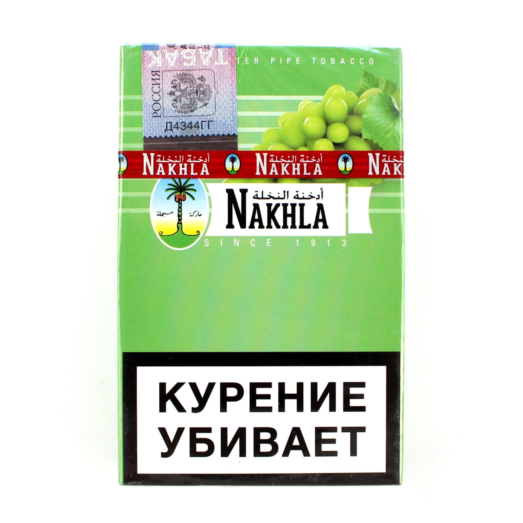 Табак для кальяна Nakhla Classic Grape 50 гр.