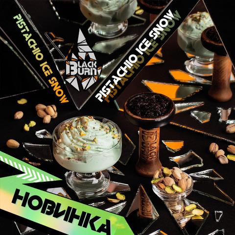 Табак Burn Black Pistachio Ice Snow (Фисташковое Мороженое) 100 г
