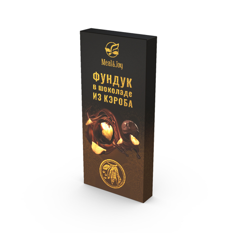 Фундук в шоколаде из кэроба, без сахара 60 г