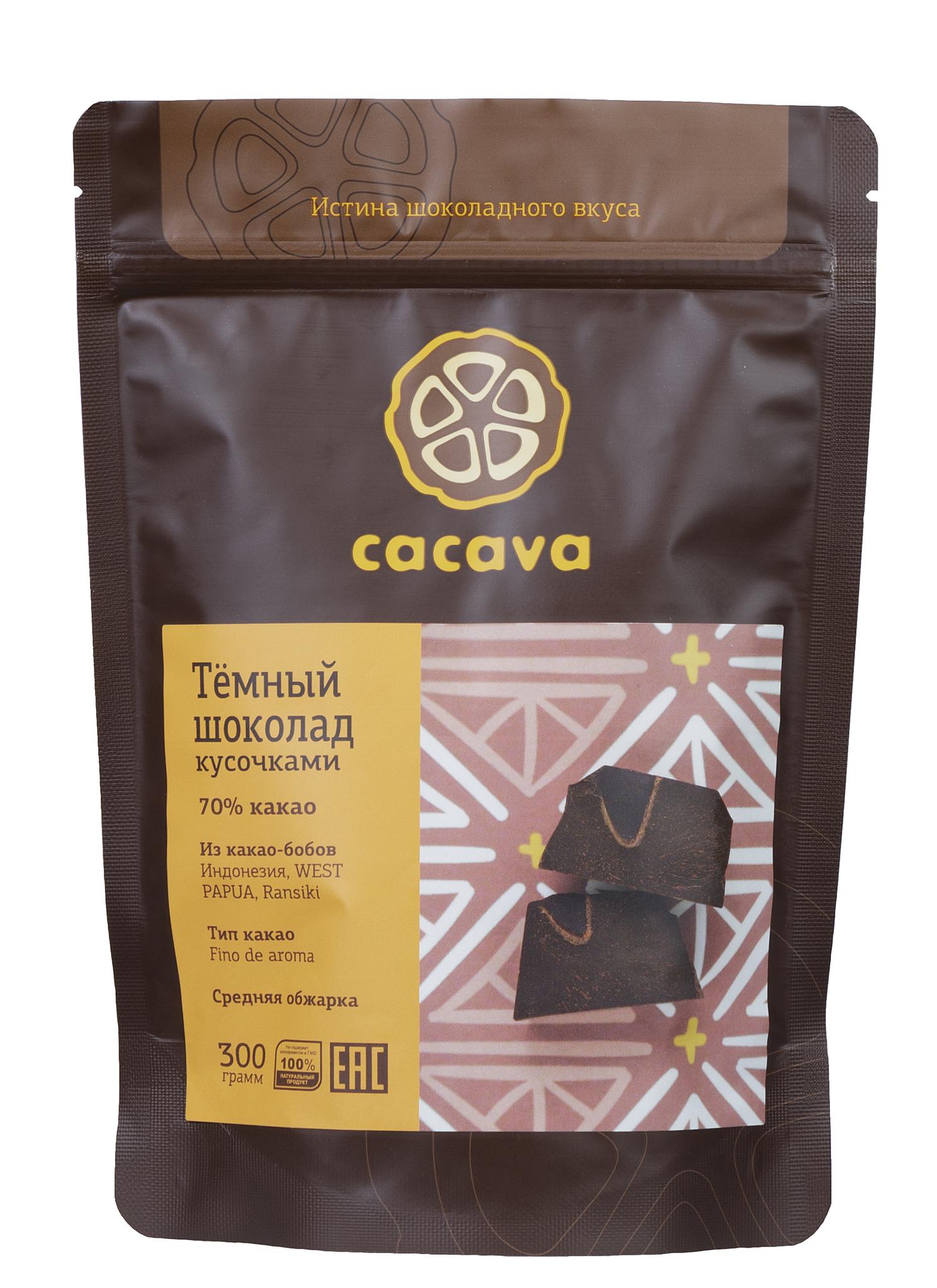 Тёмный шоколад 70 % какао (Индонезия, WEST PAPUA, Ransiki), упаковка 300 грамм