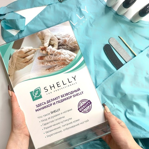 Рекламна табличка Shelly А4 (2)