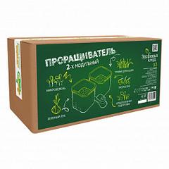 Проращиватель семян АэроСАД 2х-модульный автоматический гидропонный, Здоровья Клад Х2