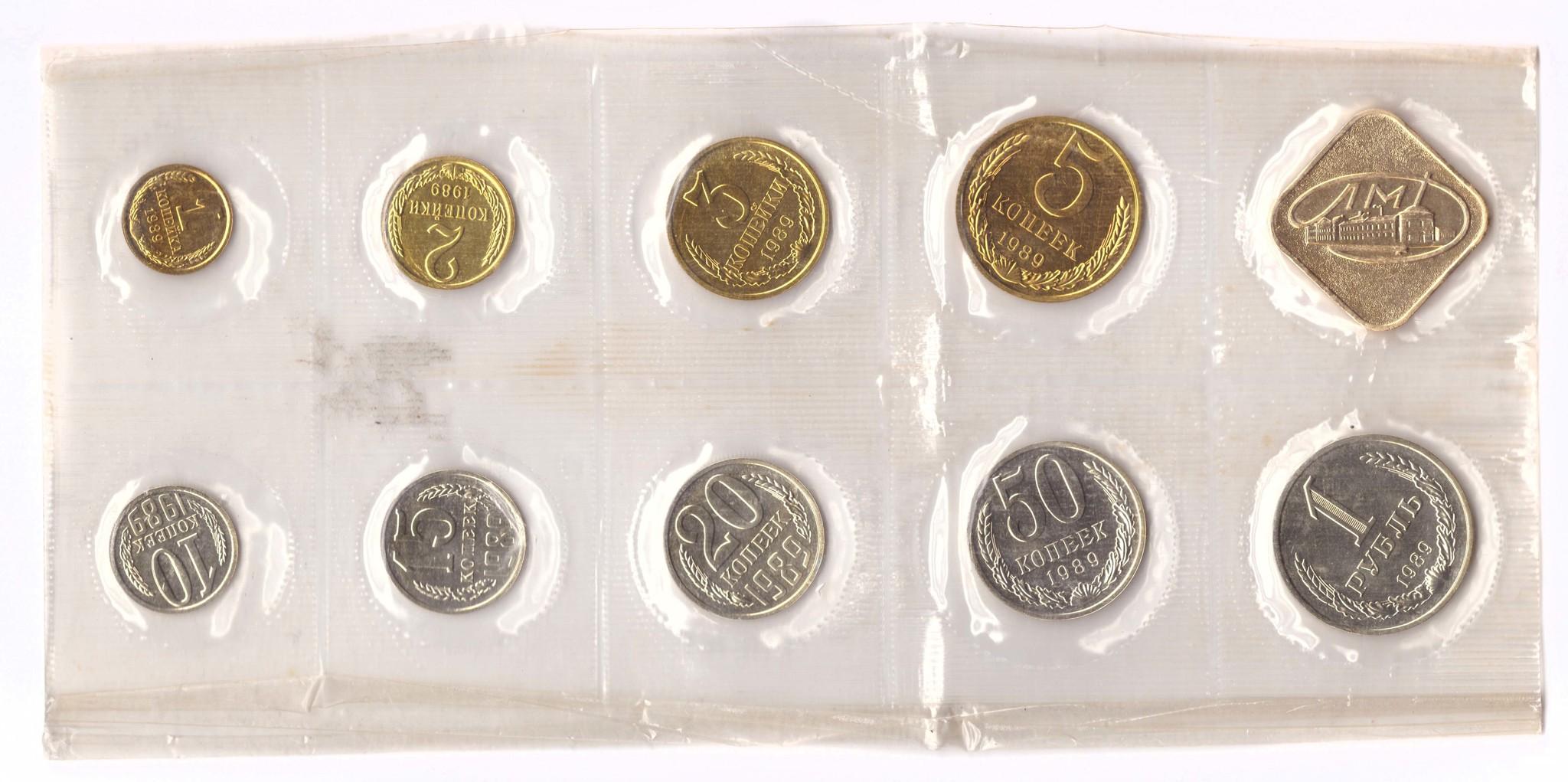 Набор регулярных монет СССР 1989 года ЛМД с жетоном (Мягкий)