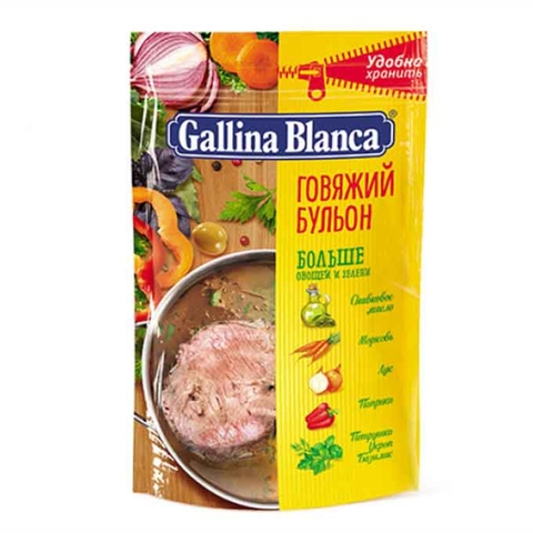 Бульон GALLINA BLANCA Говяжий с зеленью 90 г РОССИЯ