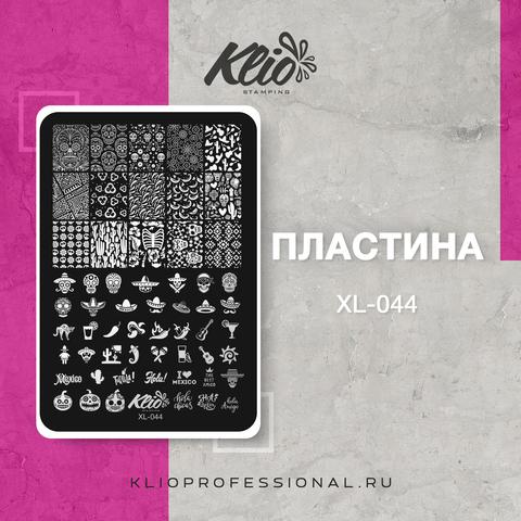 ПЛАСТИНА ДЛЯ СТЕМПИНГА KLIO PROFESSIONAL XL-044