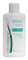 Шампунь восстанавливающий с Гинко Билоба (Heliabrine | Линия средств для волос | Shampooing revitalisant), 250 мл.