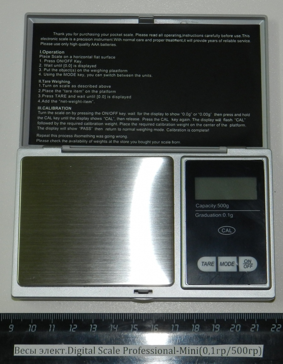 Весы элект.Digital Scale Professional-Mini(0,1гр/500гр)