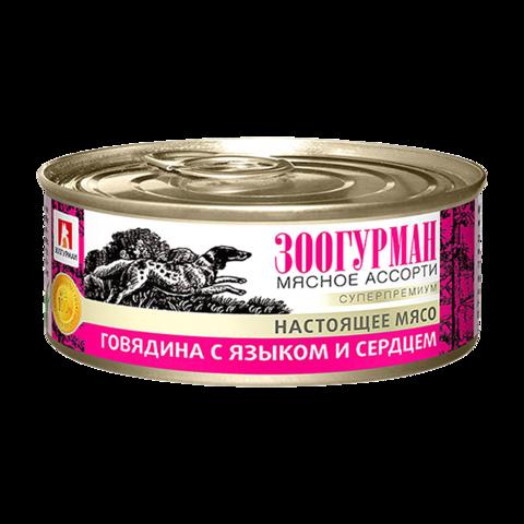 Зоогурман Консервы для собак с говядиной