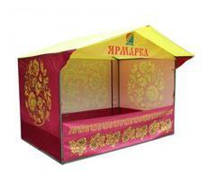 Торговая палатка с логотипом «Домик» 3 x 2 К из квадратной трубы 20х20 мм