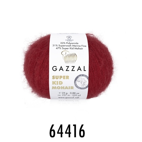 Пряжа Gazzal Super Kid Mohair цвет 64416