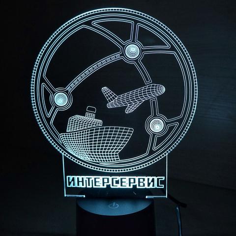 Светильник - Корпоративный подарок