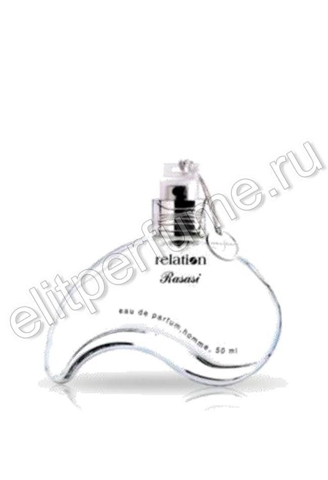 Relation Отношение 50 мл спрей (мужской) от Расаси Rasasi Perfumes