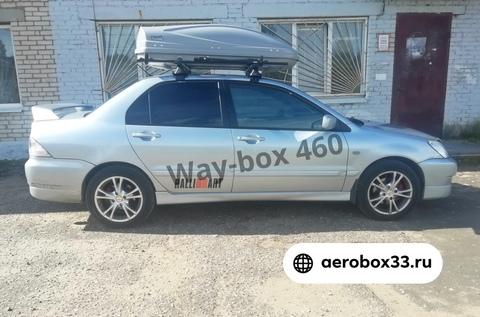Автобокс Way-box 460 литров на Mitsubishi Lancer 9