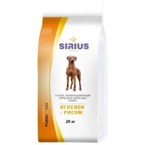 Sirius Adult Dog Lamb & Rice - 15 кг