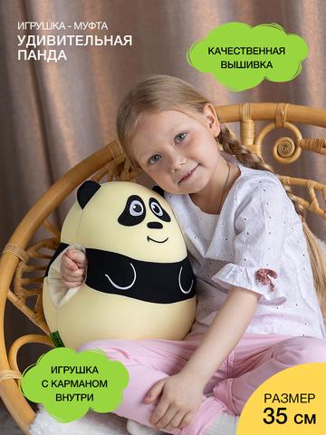 Муфта-подушка «Удивительная Панда»-2