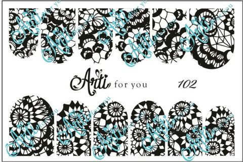 Слайдер наклейки Arti for you №102 купить за 100руб