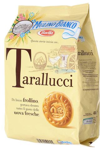 Печенье песочное Mulino Bianco Tarallucci, 350 г