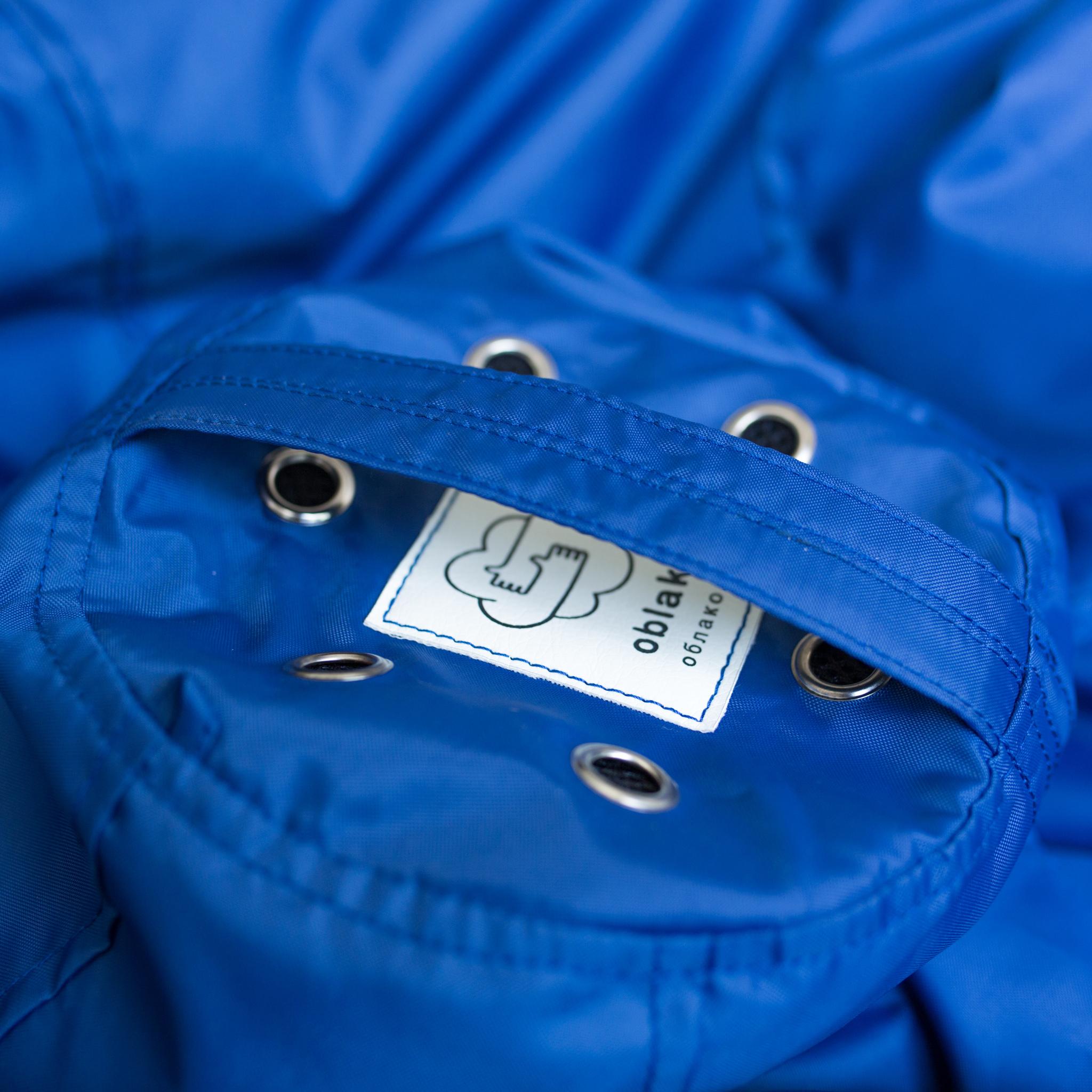 Груша XL плащёвка, съёмный чехол (синяя)
