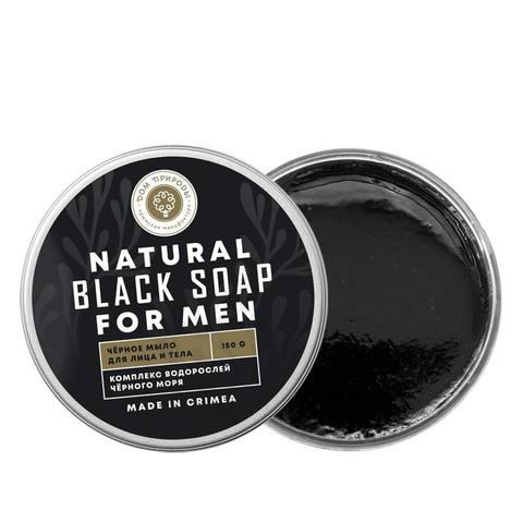 Черное мыло с комплексом водорослей Черного моря. Для мужчин (Дп)
