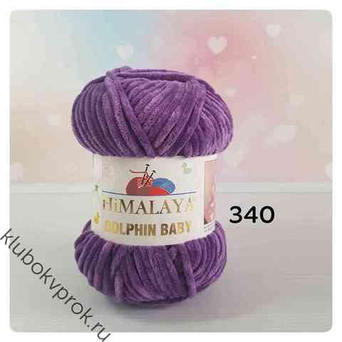HIMALAYA DOLPHIN BABY 80340, Фиолетовый