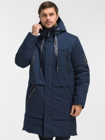 Куртка TRF 9129 (от  -10°C до -30°C)