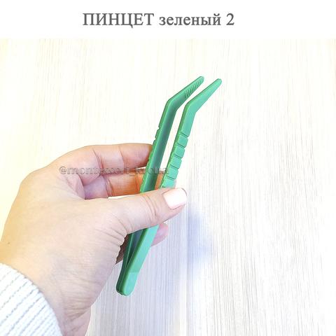 ПИНЦЕТ зеленый №2